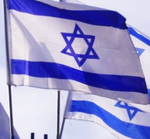 ISRAELIFLAGS.1EDIT